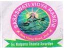 Saraswati Vidya Mandir Sec. School